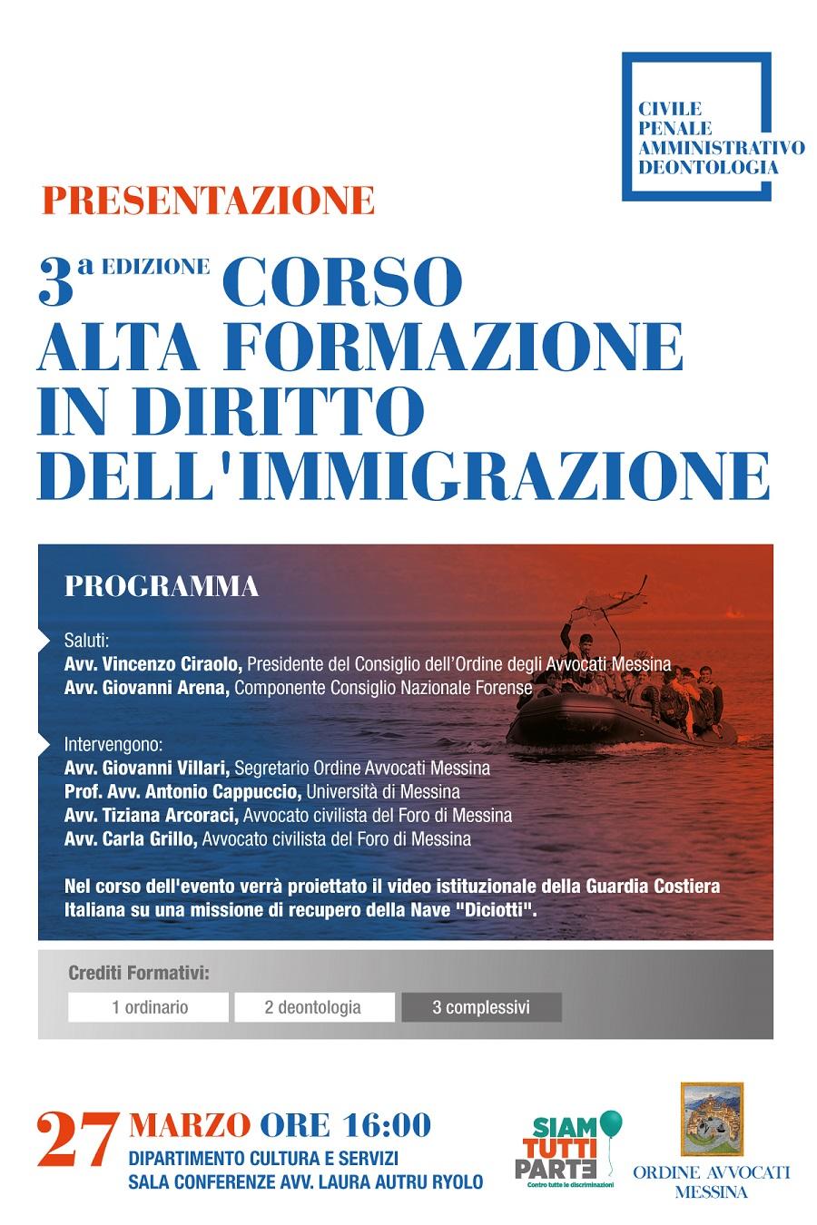 Corso di Alta Formazione in Diritto dell Immigrazione