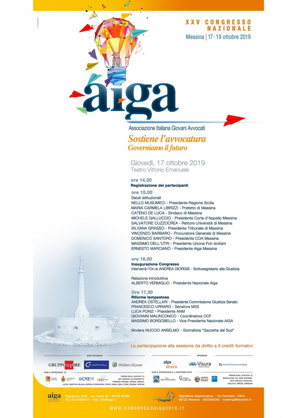 XXV CONGRESSO NAZIONALE AIGA
