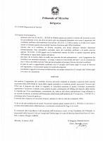 Tribunale di Messina - disposizioni di servizio