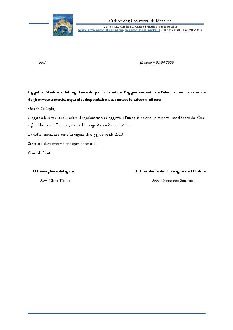 Modifica del regolamento per la tenuta e l'aggiornamento dell'elenco unico nazionale degli avvocati iscritti negli albi disponibili ad assumere le difese d'ufficio
